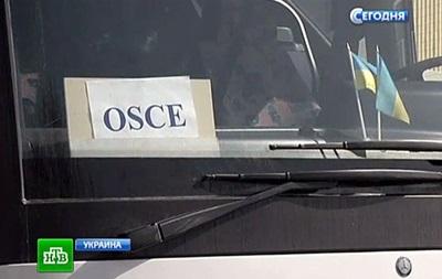 В Луганск прибыла делегация ОБСЕ