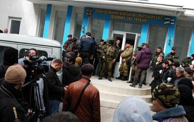 Сотрудники ФСБ России вывезли в неизвестном направлении командующего ВМС Украины Гайдука – СМИ