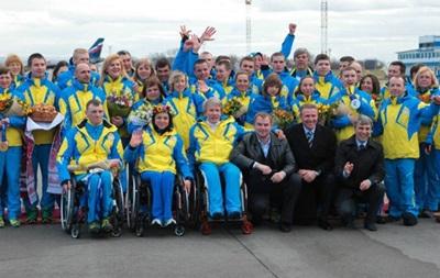Булатов: Украинским медалистам Паралимпиады выплатят 13 миллионов
