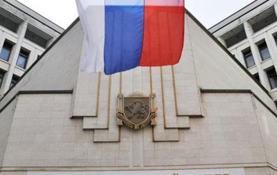 Над военкоматом Крыма подняли российский флаг