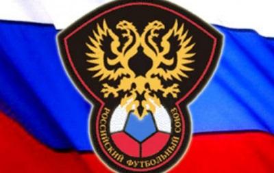 Российский футбольный союз будет советоваться с FIFA и UEFA по поводу крымских клубов