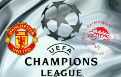 Манчестер Юнайтед – Олимпиакос – 3-0 текстовая трансляция ответного матча 1\8 Лиги Чемпионов