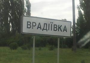 Врадиевка - изнасилование - милиция - Николаевская область - Пшонка требует объяснений от глав СБУ и МВД