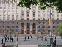 Рок-концерт к 1020-летию Крещения Руси пройдет под киевской мэрией