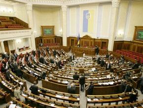 Рада решила назначить выборы президента на 17 января