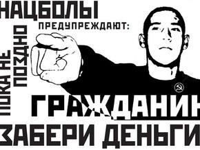 Известного фотокорреспондента задержали в Екатеринбурге за подозрительное поведение