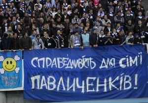 Футбольные фанаты Украины требуют отпустить подозреваемых в убийстве киевского судьи