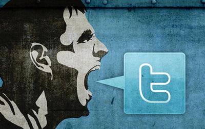 Туркам закроют доступ к Twitter