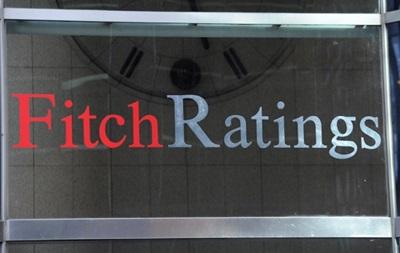 Fitch подтвердило рейтинг США со  стабильным  прогнозом