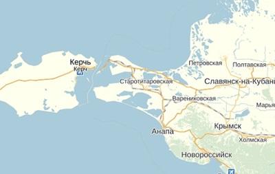 Керченский пролив больше не является предметом переговоров с Украиной – Лавров