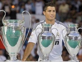 uaSport.net: Что ожидает Реал
