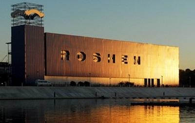 Суд арестовал счета предприятий Roshen в России