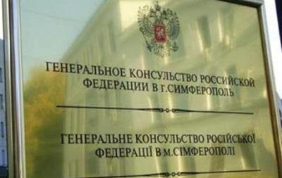 Генконсульство РФ в Симферополе станет представительством МИДа России