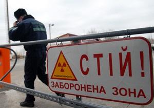 В Чернобыле задержали группу российских лжежурналистов