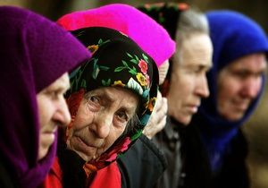 Исследование: Потребительские настроения украинцев в сентябре заметно ухудшились
