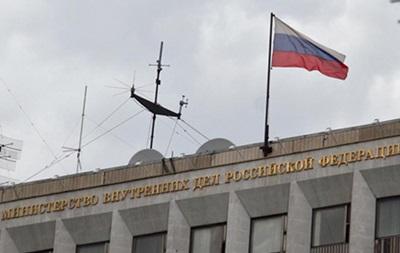 В Интерпол отправлен запрос об объявлении Дмитрия Яроша в международный розыск - МВД РФ