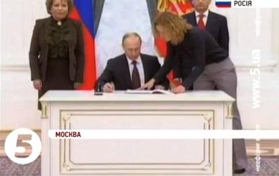 Путин подписал закон о принятии Крыма в состав РФ