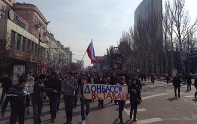 В Донецке сторонники разных политических взглядов не будут митинговать одновременно – прокурор