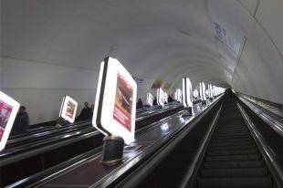 На 52 станциях киевского метро появится Wi-Fi