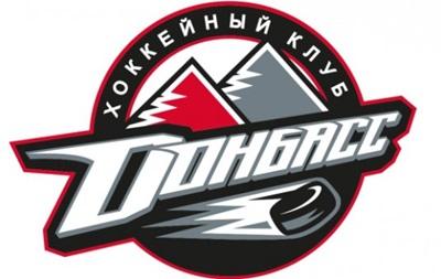Донбасс обвинил КХЛ в необъективности и очковтирательстве