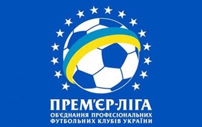 Металлист и киевское Динамо сыграют 6-го апреля