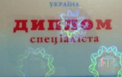 Официальные документы жителей Крыма будут действовать до окончания их срока