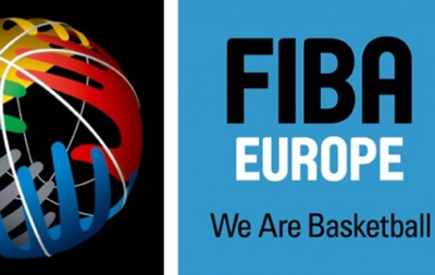 Официально: чемпионат Европы U-18 перенесен из Украины в Болгарию