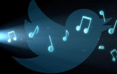 Twitter закроет свое музыкальное приложение