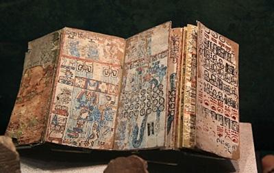 Российский научный центр в Мексике изучит затертые кодексы майя