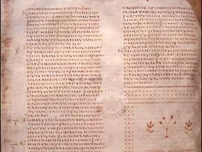 Американские ученые расшифруют генетический код древних рукописей