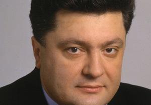 Порошенко: После выборов внешнеполитические приоритеты Украины не изменятся