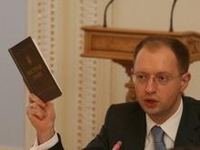 Судьбу коалиции решит Конституционный суд