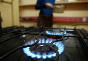 Украина намерена сократить закупки российского газа в три раза - Минэнерго