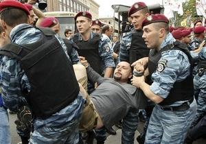 Милиция возбудила дело по факту повреждения трех автобусов сторонниками Тимошенко