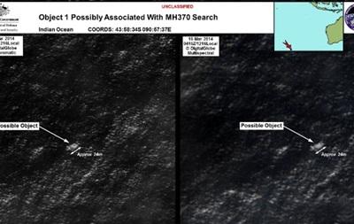 Китайцы обнаружили обломки в месте возможного крушения Boeing-777