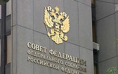 Флаги Крыма и Севастополя в понедельник установят в Совете Федерации