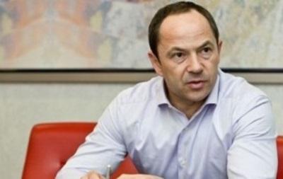 В Украине начались политические репрессии - Тигипко