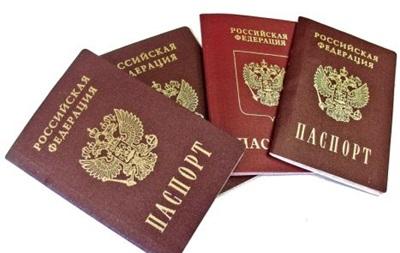 Российские паспорта уже получили 2,5 тысячи крымчан – Аксенов