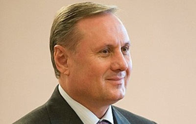 Партия регионов проведет в Киеве съезд 29 марта - Ефремов