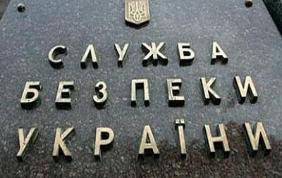 Турчинов назначил Виктора Ягуна зампредседателя СБУ
