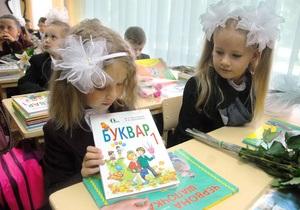 Верховная Рада хочет уменьшить минимальное количество учеников для сельских школ
