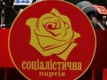 СПУ определилась со своим кандидатом в мэры Киева