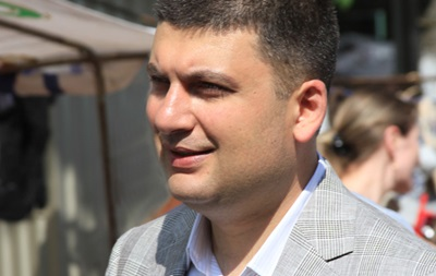 Украине необходима децентрализация власти –  Гройсман