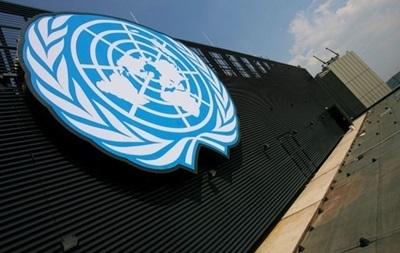 193 страны получили проект резолюции Генассамблеи ООН по ситуации в Украине