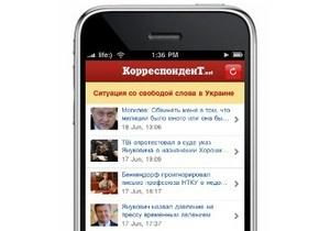 Яндекс представил Топ-10 самых цитируемых украинских интернет-изданий