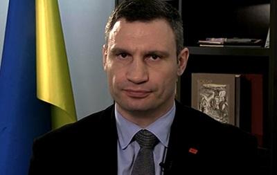 Кличко намерен инициировать увольнение Турчинова