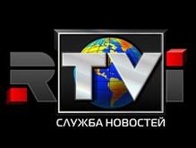 В Грузии отключили последний русскоязычный канал