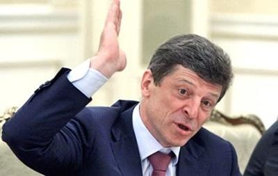 РБК daily: Российские министерства  заселяют  Крым