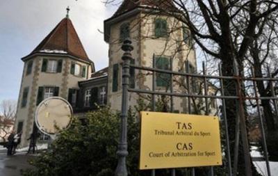 Спортивный арбитражный суд в Лозанне отклонил апелляцию Днепра