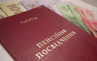 Пенсионный фонд Украины продолжает свою работу в Крыму